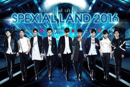 "SpeXial Land 演唱會 ""懶人包""來囉!!"