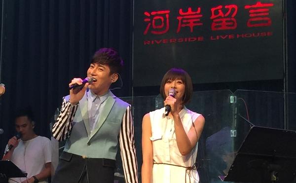 林昕陽:其實我…就想唱歌給你聽