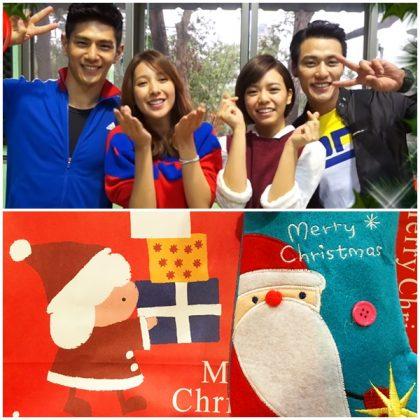 【唯一聖誕交換禮物】最大獎卡片&聖誕襪得主是誰呢?張睿家、宋芸樺超有愛的祝福送給你!