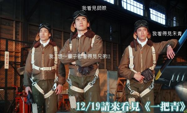 【小遊戲】你擁有郭軫、小邵、大隊長的眼力嗎