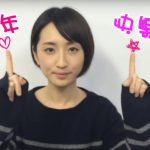 【Fanily明星賀新年】必娶女神柯佳嬿賀新年~