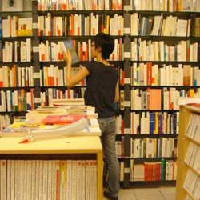 Le Pigeonnier 信鴿法國書店