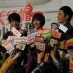 02/26「大紅帽與小野狼」首映會 一起為文創偶像劇加油