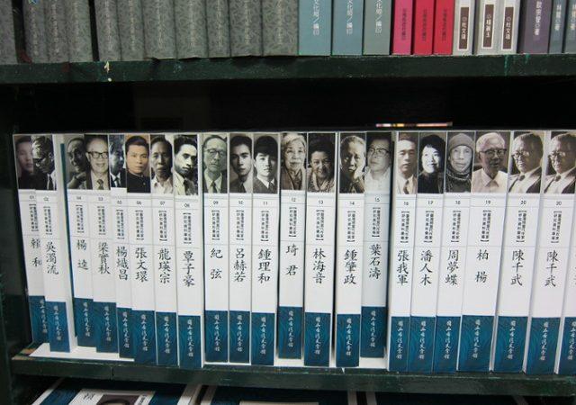 專賣20載 「台灣e店」用臉書見證寶島之美