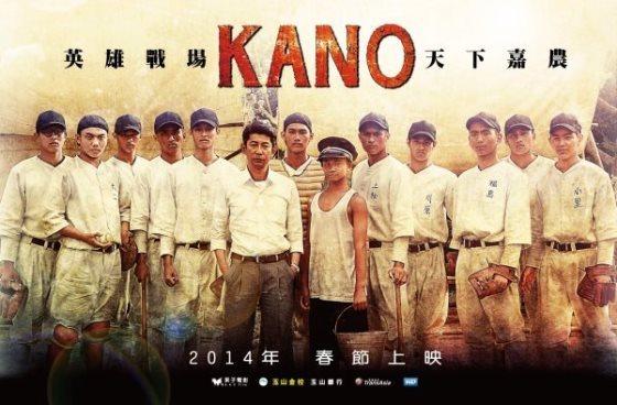《KANO》超前導預告網路大首播來了!