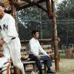 永瀨正敏:給我親愛的台灣朋友們……