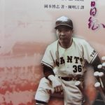 「人間機關車」吳昌征 留名日本棒球名人堂