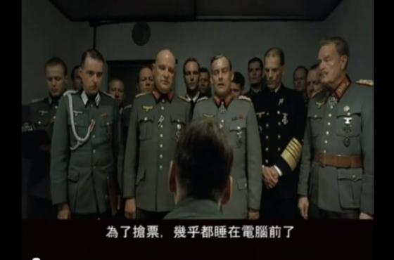 全民大劇團自製優質KUSO影片