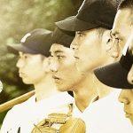 日治時期的王建民:台灣第一「怪腕」投手吳明捷