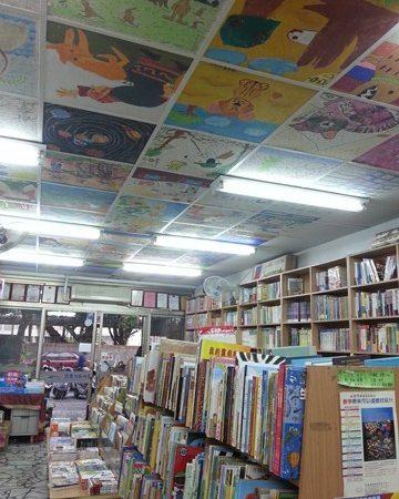 家族窮七代 「阿福的書店」用閱讀翻轉人生