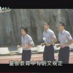 【波麗士大人】–導演的話 (2008)