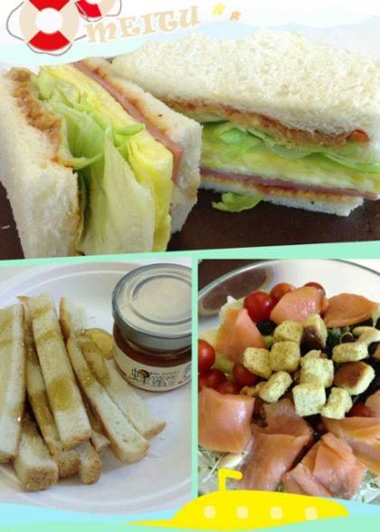 美魔女廚房(六) 元氣三明治+燻鮭沙拉+豆漿洋蔥湯