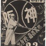 「人間機關車」吳昌征 投打雙修獻技猴塞雷