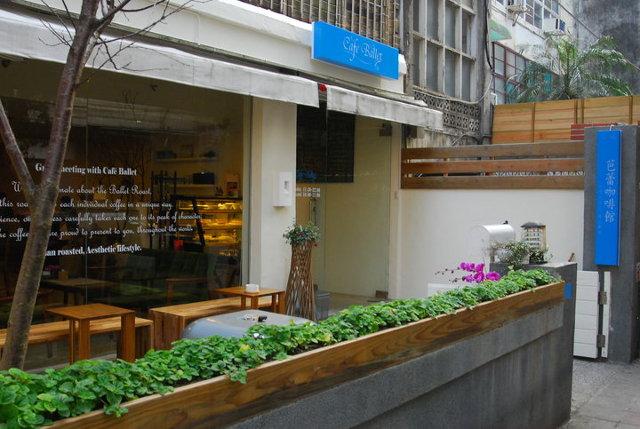 café Ballet芭蕾咖啡館