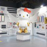 ☆ 週五輕鬆遊:Robot Kitty 帶女孩上天堂 讓男孩住套房