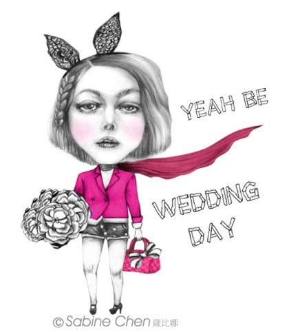參加婚禮的日子