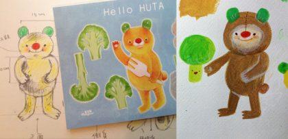 Hello, HUTA 繪畫過程