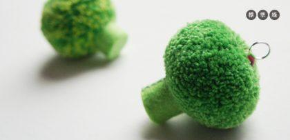 手作蔬果鑰匙圈 花椰菜 標準綠