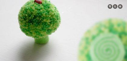手作蔬果鑰匙圈 花椰菜 雙色綠