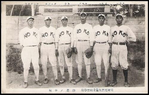 狂打日本28分!高砂棒球隊名震東瀛