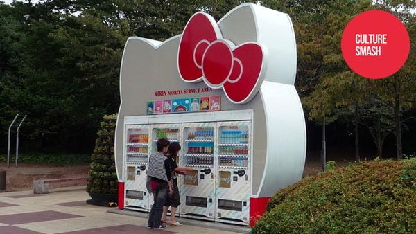 日本販賣機怪搜! 成人限定的「有色書」……