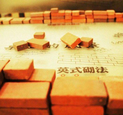 ☆週五輕鬆遊:有幾間厝 用磚仔砌?看起來一點也不普通
