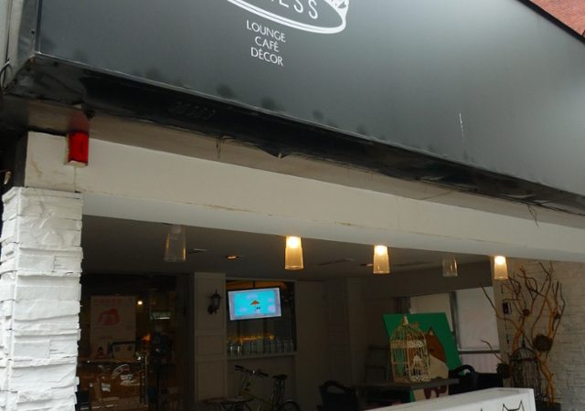 Taipei Empress Lounge