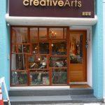 CreativeArts 創室家