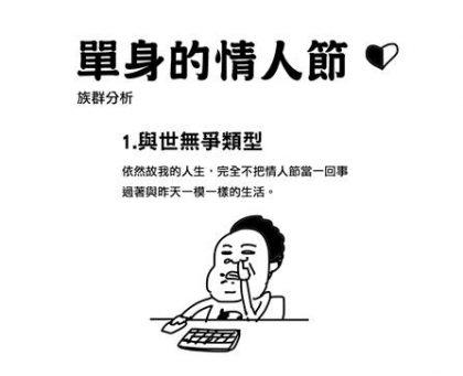 七夕情人節,祝福大家情人節快樂~(翻桌)