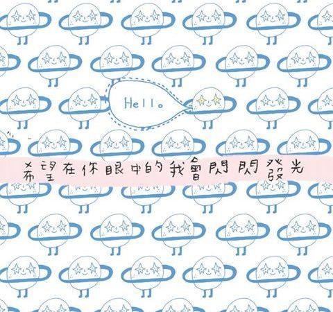 ⊂(☆_☆)⊃