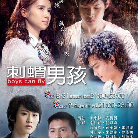 『刺蝟男孩』首映會報名~先搶先贏!