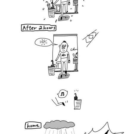 雨傘對我來說是一種耗材