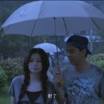 《聽見下雨的聲音》 校園版前導片