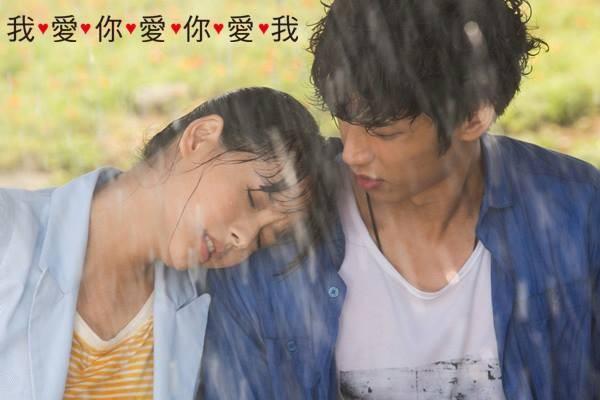 Fanily專屬 /《我愛你愛你愛我》第三集 送花椰菜