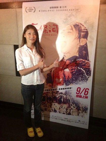 演員柯奐如小姐也親自到電影院觀賞《拔一條河》哦!