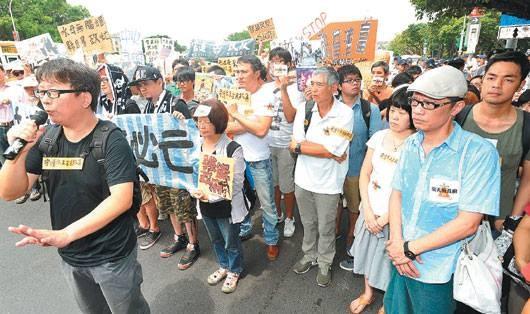 抗議,保護楊力州導演在乎的人事物