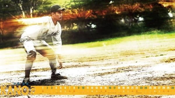 左外野手 平野保郎