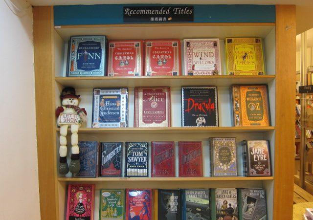 堅持賣「好書」 書林書店推廣英語不遺餘力