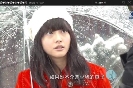 我愛你愛你愛我第七回- 帥氣桑田一郎登場!!!