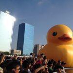 ☆ 週五輕鬆遊:黃色小鴨催生者 其實愛「大」的