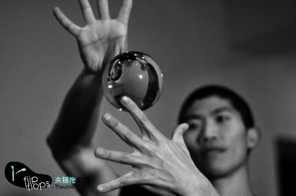 太陽系的馬戲王者──陳星合 擅長物件雜耍、傳統戲曲身段、體操翻滾