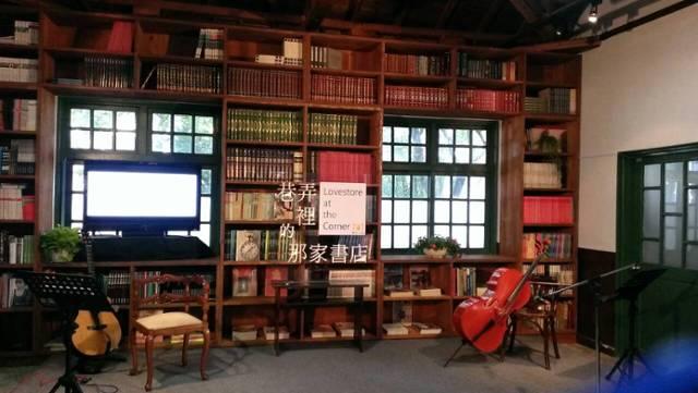 《巷弄裡的那家書店》正式進駐主場景 「閱樂書店」首曝光