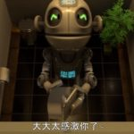 BBS鄉民小劇場 06 求救篇(2D)