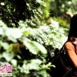 小隆女話戲劇:35歲女人《愛的生存之道》