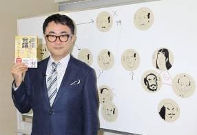 《清須會議》關於導演三谷幸喜