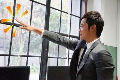 浪子好才藝 /國際魔術大師姚元浩首次表演「消失的硬幣」