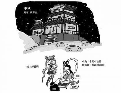 馬來貘國中創作「不倫常劇情漫畫」得第二名