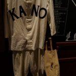 小桃看棒球/《KANO》球衣在我眼前 逆轉勝特展(上)