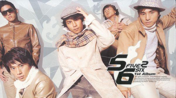 「五六沒有亡!」談5566的「我難過」如何成為神曲?