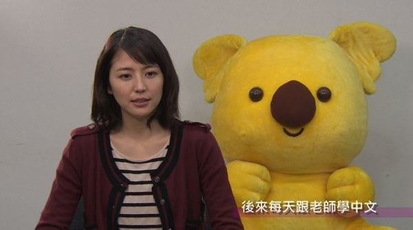 無懈可擊的認真~長澤雅美每天學9小時中文!